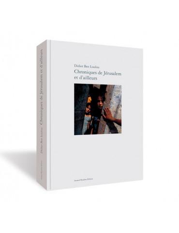 CHRONIQUES DE JERUSALEM ET D'AILLEURS, Didier Ben Loulou